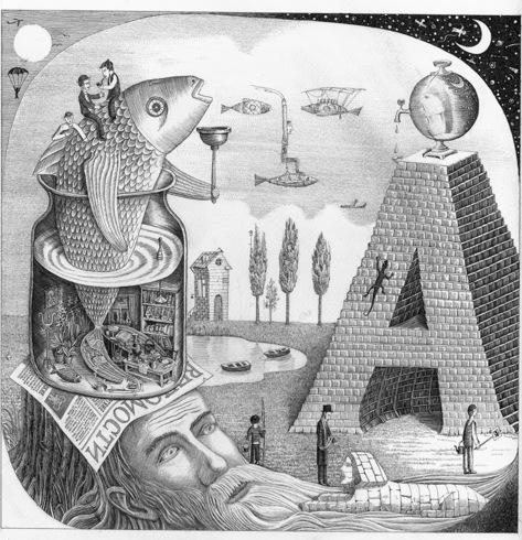 новый альбом Аквариума