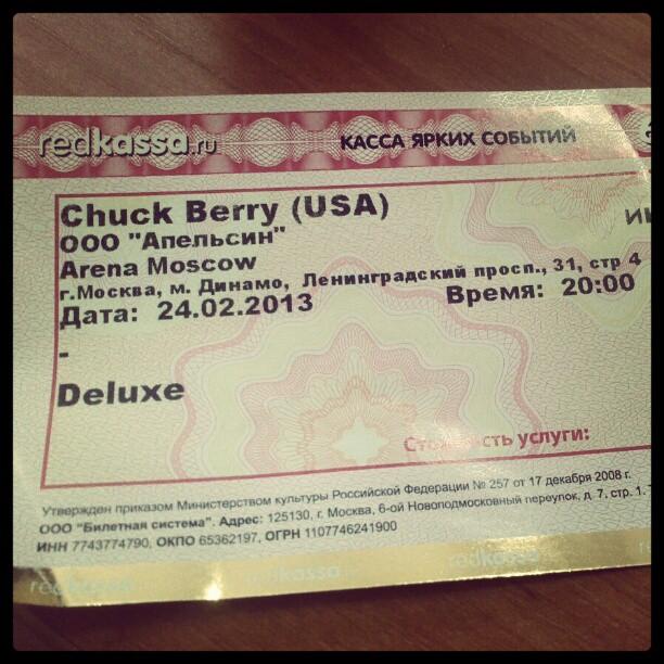 концерт Чака Берри в Москве