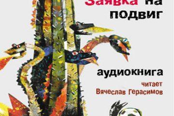книга Константина Арбенина
