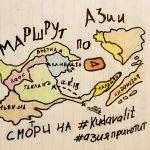 Как полететь в юго-восточную азию. Маршрут по Юго-Восточной Азии (видео)