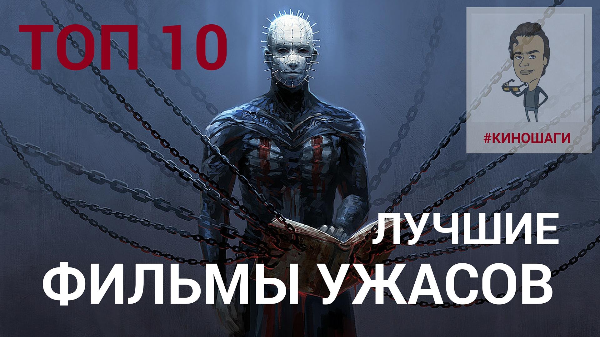 «Оно Фильм Ужасов 2015 Смотреть Онлайн» — 1994