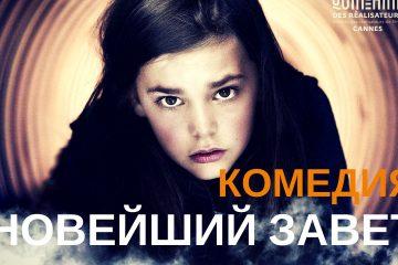 чужой (3)