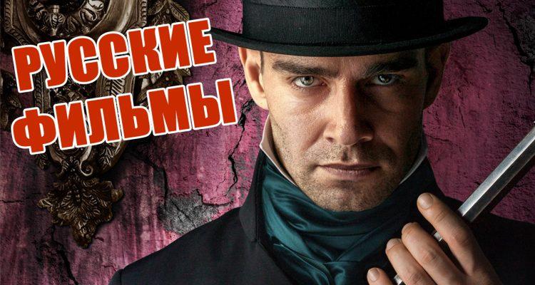 luchshie-russkie-filmy-2016