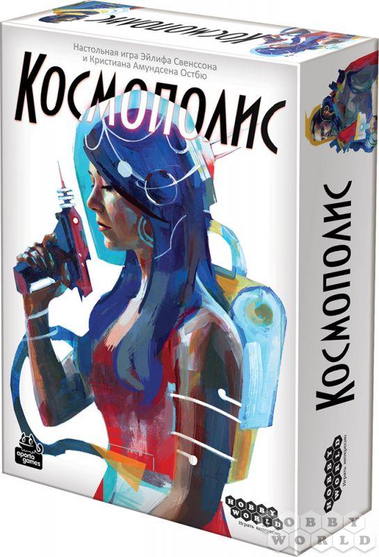 Kosmopolis-1200x800-wm