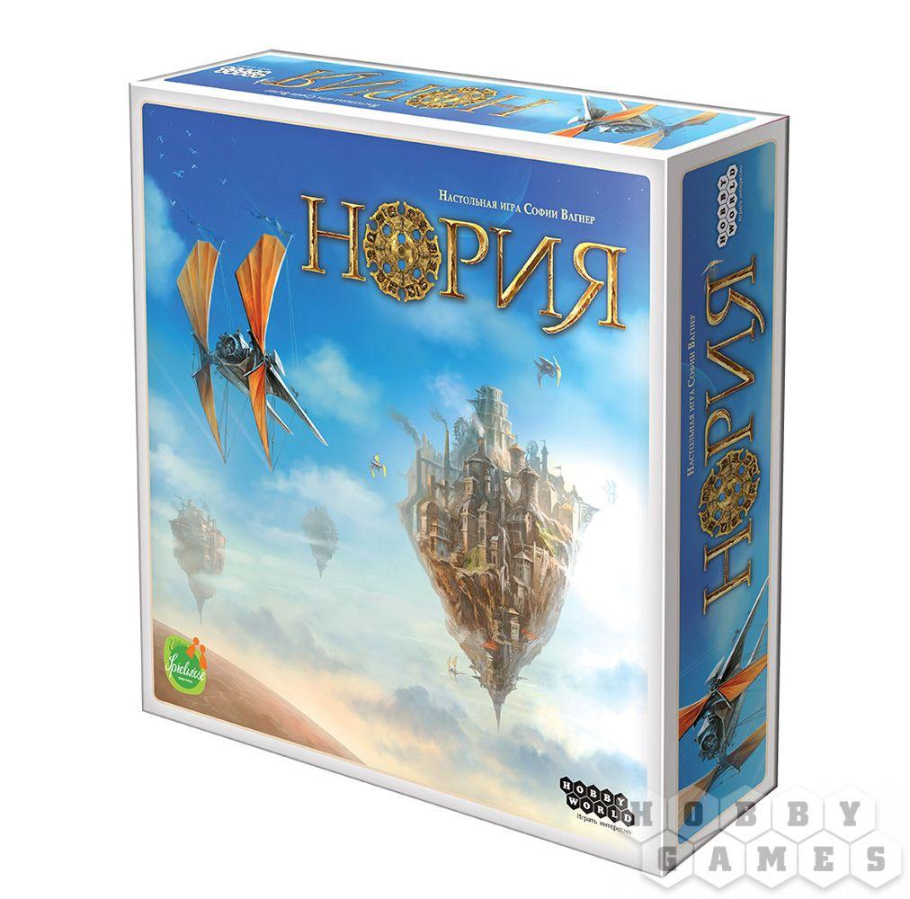 Noria-1024x1024-wm